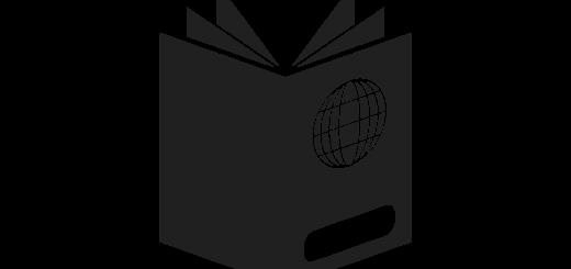 דרכון מעברים